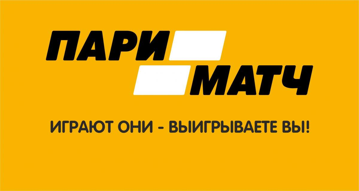 Париматч (Parimatch).