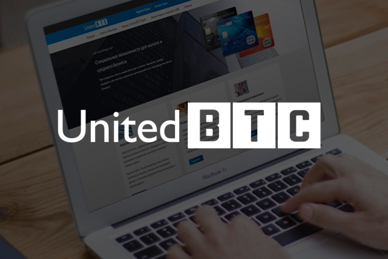 Криптобанк United BTC Bank