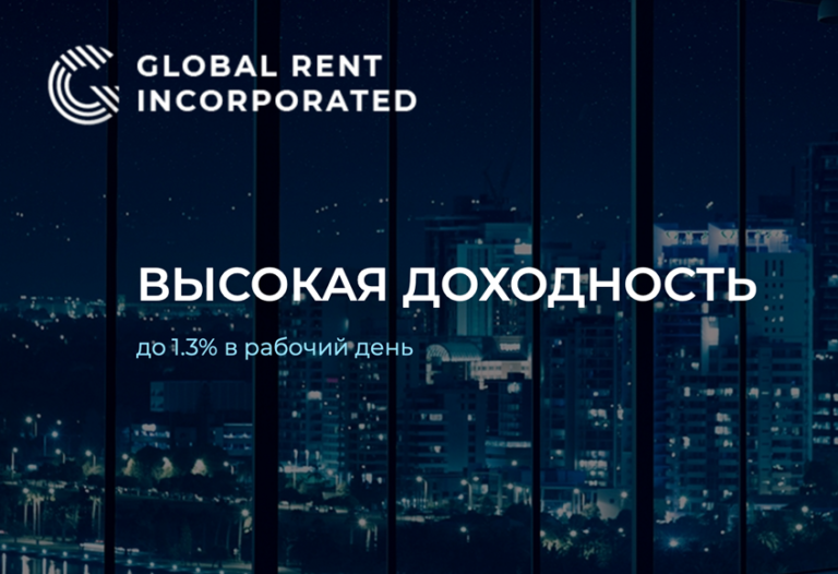 Global Rent INC